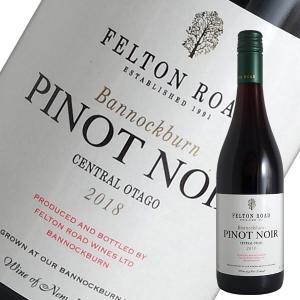 ピノノワール バノックバーン 2017年 フェルトンロード(赤ワイン ニュージーランド)|winecellarescargot