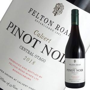 ピノノワール カルヴァート 2017年 フェルトンロード(赤ワイン ニュージーランド)|winecellarescargot