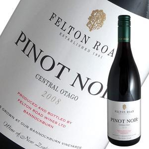 ピノ ノワール 2008年 フェルトンロード(赤ワイン ニュージーランド) winecellarescargot