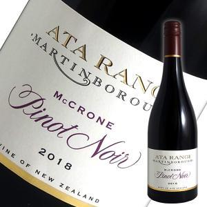 マクローン ヴィンヤード ピノノワール 2015年 アタ ランギ(赤ワイン ニュージーランド) winecellarescargot