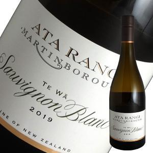 ソーヴィニヨン ブラン[2018]アタ ランギ(白ワイン ニュージーランド)|winecellarescargot