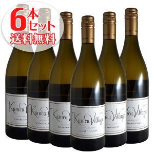 (送料無料)6本セット ヴィレッジ シャルドネ 2016年 クメウ リヴァー(白ワイン ニュージーランド)|winecellarescargot