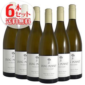 (送料無料)6本セット ソーヴィニヨン ブラン 2019年 ドッグ ポイント(白ワイン ニュージーランド)|winecellarescargot