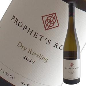 ドライ リースリング 2015年 プロフェッツ ロック(白ワイン ニュージーランド)|winecellarescargot
