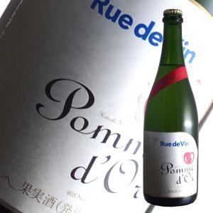 ポム ドール シードル スペリュール N.V年 リュードヴァン(シードル 日本 辛口)|winecellarescargot