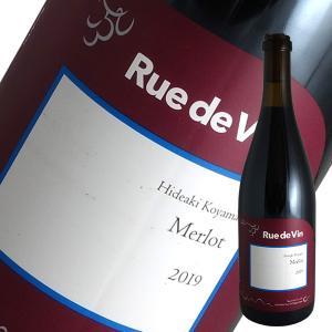 メルロ 2019年 リュー ド ヴァン(赤ワイン 日本)|winecellarescargot
