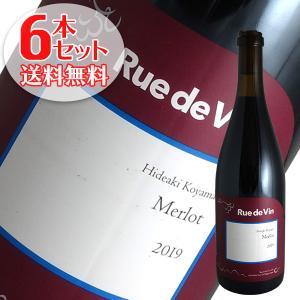 (送料無料)6本セット メルロ 2019年 リュー ド ヴァン(赤ワイン 日本)|winecellarescargot