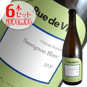 (送料無料)6本セット ソーヴィニヨン ブラン 2018年 リュー ド ヴァン(白ワイン 日本)|winecellarescargot