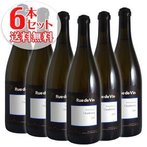(送料無料)6本セット シャルドネ 2018年 リュー ド ヴァン(白ワイン 日本)|winecellarescargot