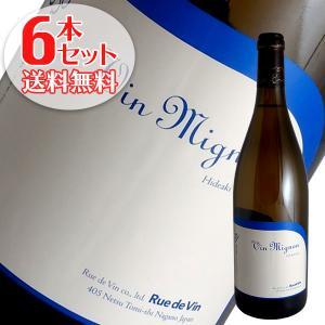 (送料無料)6本セット ヴァン ミニョン ブラン N.V年 リュー ド ヴァン(白ワイン 日本)|winecellarescargot