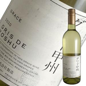 グリド甲州 2018年 グレイスワイン中央葡萄酒(白ワイン 日本)|winecellarescargot