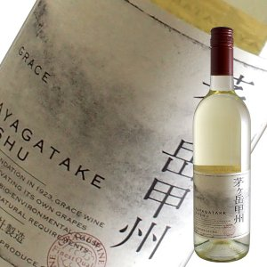 グレイス茅ヶ岳 甲州 2018年 グレイスワイン中央葡萄酒(白ワイン 日本)|winecellarescargot