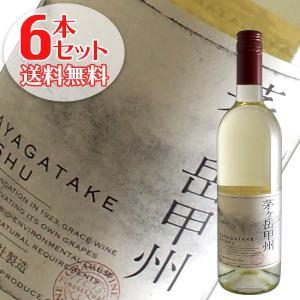(送料無料)6本セット グレイス茅ヶ岳 甲州 2018年 グレイスワイン中央葡萄酒(白ワイン 日本)|winecellarescargot