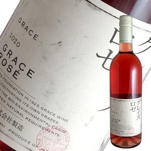 グレイス ロゼ 2020年 グレイスワイン中央葡萄酒(ロゼワイン 日本)|winecellarescargot