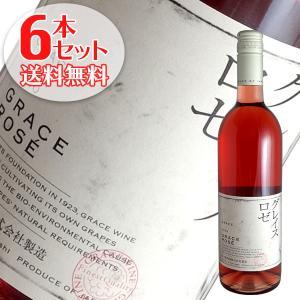(送料無料)6本セット グレイス ロゼ 2020年 グレイスワイン中央葡萄酒(ロゼワイン 日本)|winecellarescargot