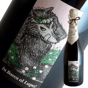 オオカミのスプマンテ ロゼ キミに幸あれ 2017年 アズッカ エ アズッコ(スパークリングワイン 日本)|winecellarescargot