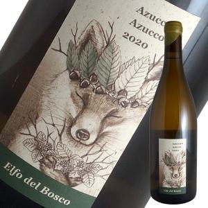 森の精霊 2020年 アズッカ エ アズッコ(白ワイン 日本)|winecellarescargot