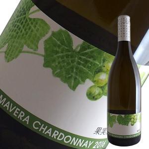 プリマヴェーラ シャルドネ 2016年 ヴィラデスト(白ワイン 日本)|winecellarescargot
