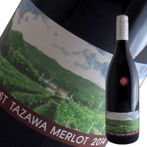 タザワ メルロー 2014年 ヴィラデスト(赤ワイン 日本)|winecellarescargot