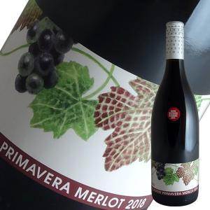 プリマヴェーラ メルロー 2018年 ヴィラデスト(赤ワイン 日本)|winecellarescargot