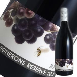 ヴィニュロンズ リザーブ メルロー 2018年 ヴィラデスト(赤ワイン 日本)|winecellarescargot