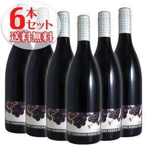 (送料無料)6本セット ヴィニュロンズ リザーブ メルロー 2018年 ヴィラデスト(赤ワイン 日本)|winecellarescargot