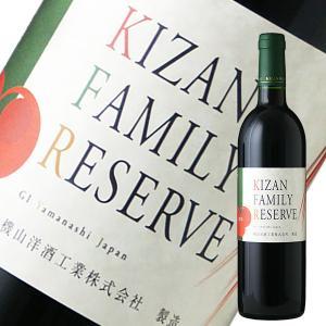 キザン ファミリーリザーブ 2018年 機山洋酒工業(赤ワイン 日本)|winecellarescargot