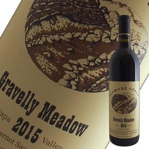 【決算特別セール_8月31日迄】グラヴェリー メドゥ[2015]ダイアモンド クリーク(赤ワイン カリフォルニア)|winecellarescargot