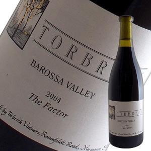 ザ ファクター 2004年 トルブレック(赤ワイン オーストラリア)|winecellarescargot