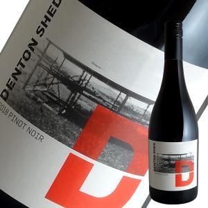 デントン シェッド ピノ ノワール 2017年 デントン ヴュー ヒル ヴィンヤード(赤ワイン オーストラリア)|winecellarescargot