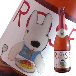 ロゼ セック N.V ガスパール エ リサ ロゼ 泡 スパークリングワイン リサとガスパール|winecellarescargot