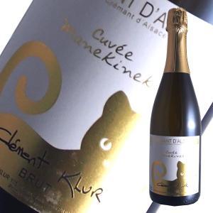 クレマン ダルザス キュヴェ マネキネコ ゴールドラベル N.V年 クレマン クリュール(スパークリングワイン)|winecellarescargot