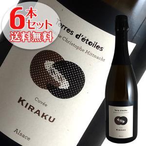 (送料無料)6本セット キュヴェ キラク N.V年 テール デトワール(スパークリングワイン アルザス)|winecellarescargot
