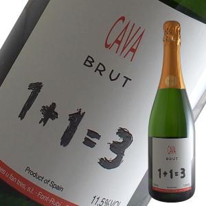 ブリュット N.V年 1+1=3(ウ メス ウ ファン トレス)(スパークリングワイン)|winecellarescargot