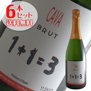 (送料無料)6本セット ブリュット N.V年 1+1=3(ウ メス ウ ファン トレス)(スパークリングワイン)6本セット|winecellarescargot