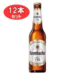 クロンバッハ ピルス 瓶330mlx12本 ドイツビール 輸入ビール|winecellarescargot