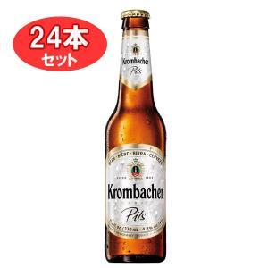 クロンバッハ ピルス 瓶330mlx24本 ドイツビール 輸入ビール|winecellarescargot