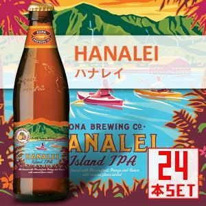 コナビール ハナレイ IPA 瓶355mlx24本 ハワイアンビール|winecellarescargot