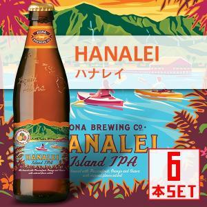 コナビール ハナレイ IPA 瓶355mlx6本 ハワイアンビール|winecellarescargot