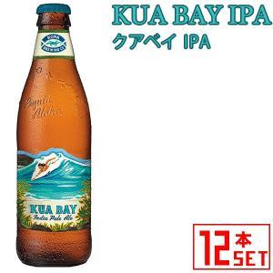 コナビール クア ベイ インディアペールエール 瓶355mlx12本 ハワイアンビール winecellarescargot