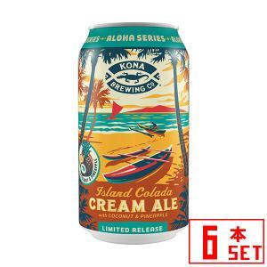 コナビール アイランド コラーダ クリームエール缶355mlx6本 ハワイアンビール|winecellarescargot