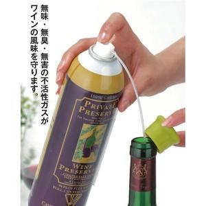 プライベートプリザーブ(お取り寄せ)不活性ガスで飲み残ったワインの酸化・風味の低下を防ぎ|winecellarescargot