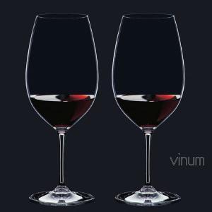 リーデル ヴィノム(6416/30)シラーズ/シラーグラス2脚セット(お取り寄せ)|winecellarescargot