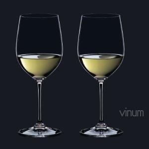 リーデル ヴィノム(6416/5)ヴィオニエ シャルドネグラス2脚セット(お取り寄せ)|winecellarescargot
