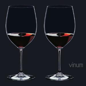 リーデル ヴィノム(6416/90)ブルネッロ ディ モンタルチーノグラス2脚セット(お取り寄せ)|winecellarescargot