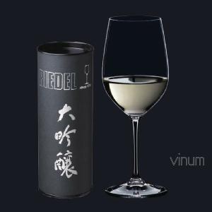 リーデル ヴィノム(416/75)大吟醸グラス(お取り寄せ)|winecellarescargot