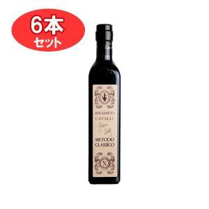 バルサミコ 500ml カヴァリ ヴィネガー 6本セット お取り寄せ|winecellarescargot