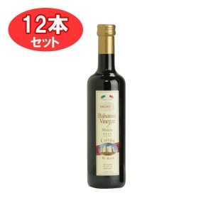 バルサミコ 4スターズCDM 500ml ニグリス ヴィネガー 12本セット お取り寄せ|winecellarescargot