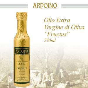 エキストラ ヴァージン オリーブ オイル フルクトゥス 250ml アルドイノ社(お取り寄せ)|winecellarescargot