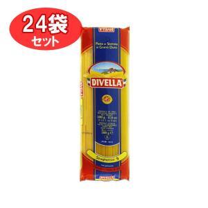 No9スパゲッティーニ 1.55mm 500g ディヴェッラ ロングパスタ 24袋セット お取り寄せ|winecellarescargot